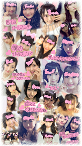 妄想ガールフレンド/NMB48の画像(プリ画像)