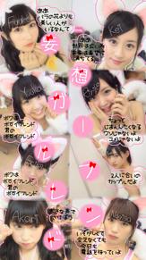 妄想ガールフレンドにNMB48 part2の画像(プリ画像)