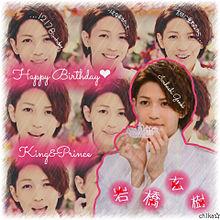 いわちお誕生日おめでとう!!の画像(プリに関連した画像)