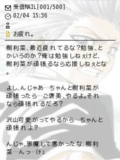 メル画  【リクエスト】の画像(プリ画像)