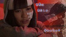 AKB48 SKE48 マジすか学園2 ネズミ ゲキカラ 学ランの画像(甘口に関連した画像)