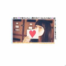 mirai様リクエスト画像の画像(プリ画像)
