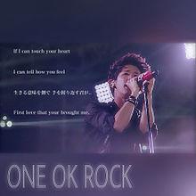ONE OK ROCK プリ画像