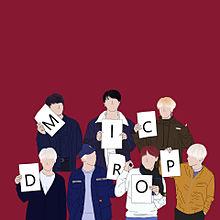MIC Drop (BTS 방탄소년단)の画像(dropに関連した画像)