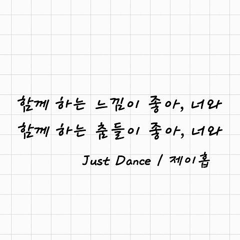 JUST DANCE / J-HOPEの画像 プリ画像
