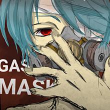ガスマスクの画像(プリ画像)