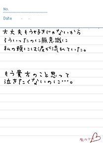恋愛 失恋 片想い 恋画 恋 ポエム ノート画 ノート画像の画像(プリ画像)