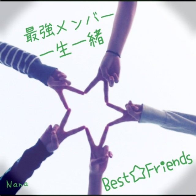 友情の画像 p1_9