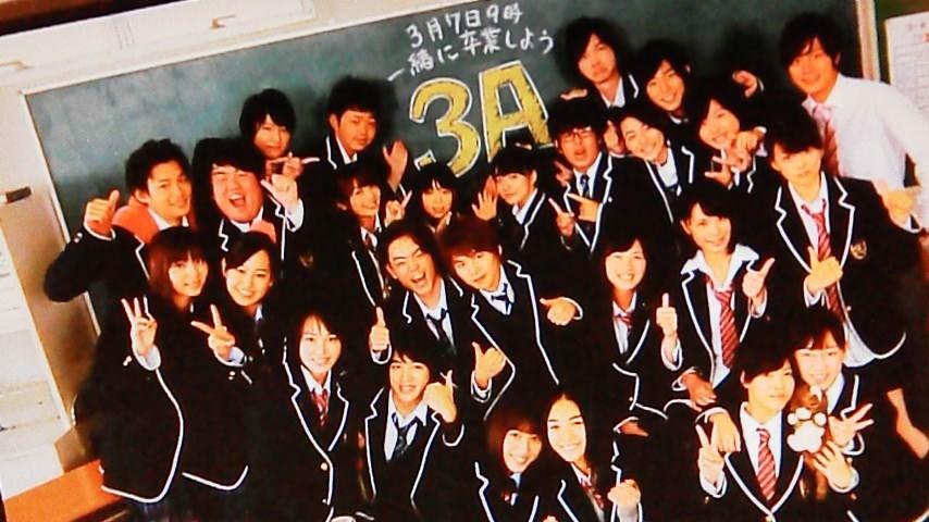 35歳の高校生の画像 プリ画像