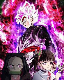 ゴクウブラックと禰豆子とカナヲの画像(ウブに関連した画像)