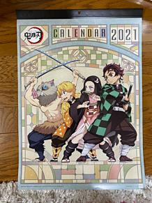 鬼滅の刃2021カレンダー プリ画像