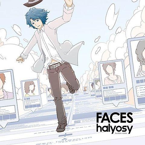 歌い手 halyosyの画像(プリ画像)