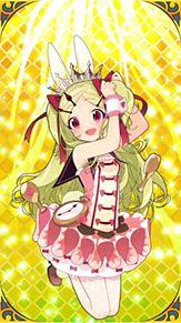 ウチの姫さまがいちばんカワイイより♪の画像(ウチの姫さまがいちばんカワイイに関連した画像)