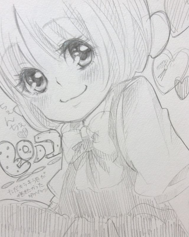 ピノコの画像 p1_34