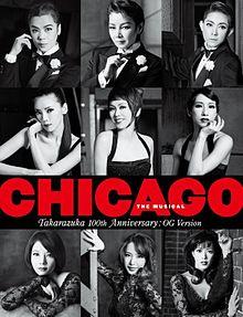 シカゴの画像(麻路さきに関連した画像)