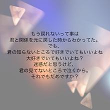 2016/3/27 ① プリ画像