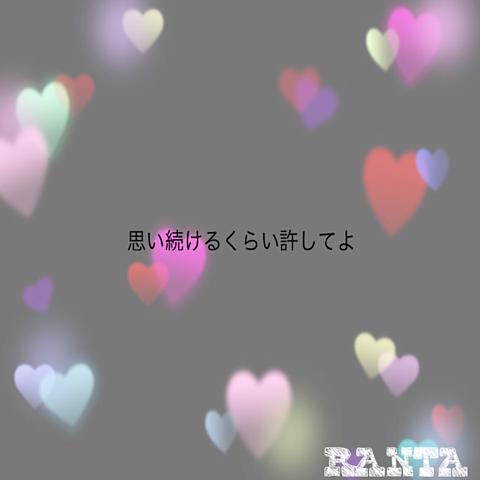 2016/7/27 ②の画像(プリ画像)