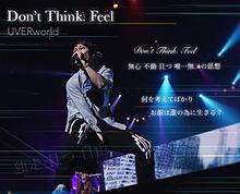 Don't Think. Feelの画像(Don'tThink.Feelに関連した画像)