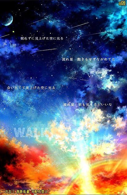 WALKの画像(プリ画像)