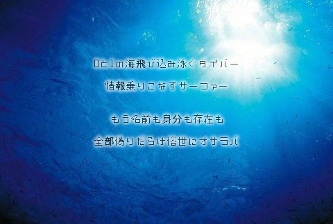 潜水の画像(プリ画像)