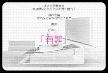 恋愛裁判の画像(40㍍Pに関連した画像)