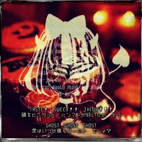 Gretel in HALLOWEEN HOUSEの画像(プリ画像)