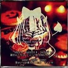 Gretel in HALLOWEEN HOUSE プリ画像