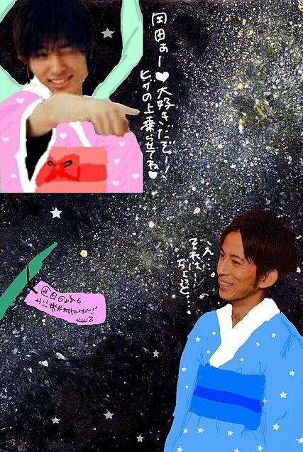 健准 DE 織姫様 と 彦星様.の画像(プリ画像)
