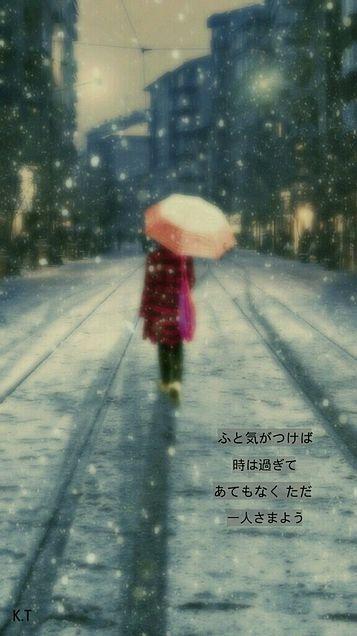 way of life.の画像(プリ画像)