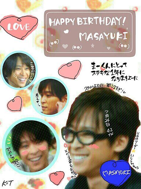 Happy Birthday,Masayuki!の画像(プリ画像)