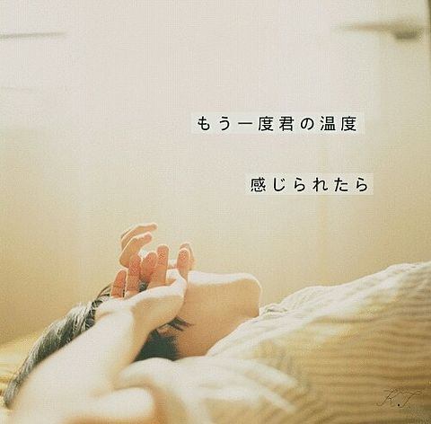only dreaming.の画像(プリ画像)