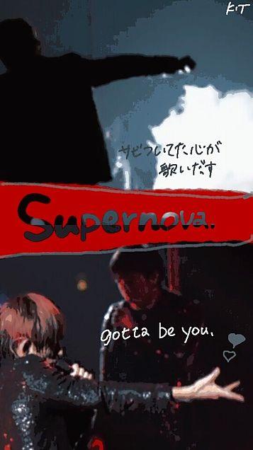 Supernova.の画像(プリ画像)