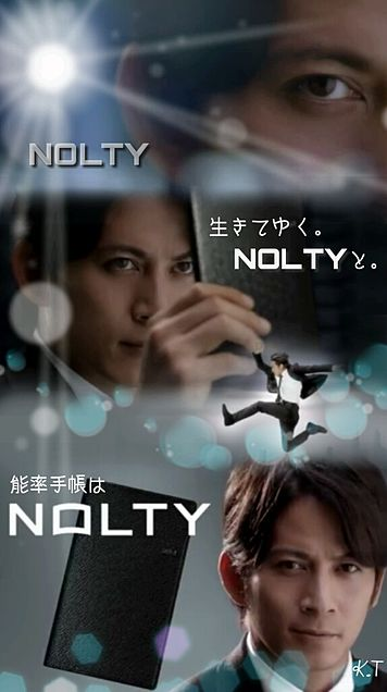 NOLTY.の画像(プリ画像)