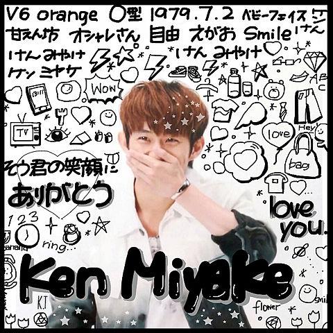 \ Ken Miyake /の画像 プリ画像