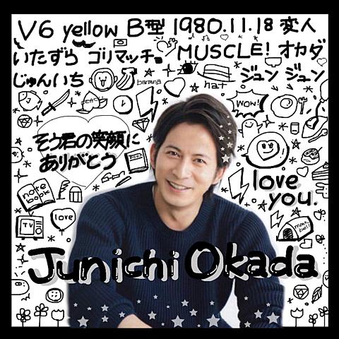 \ Junichi Okada /の画像(プリ画像)