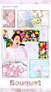 \ Bouquet / プリ画像