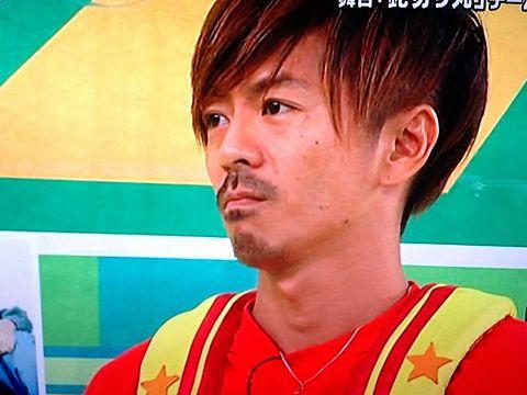 森田剛の画像 プリ画像