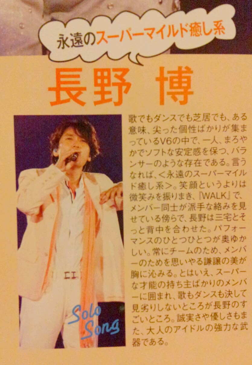長野博の画像 p1_16