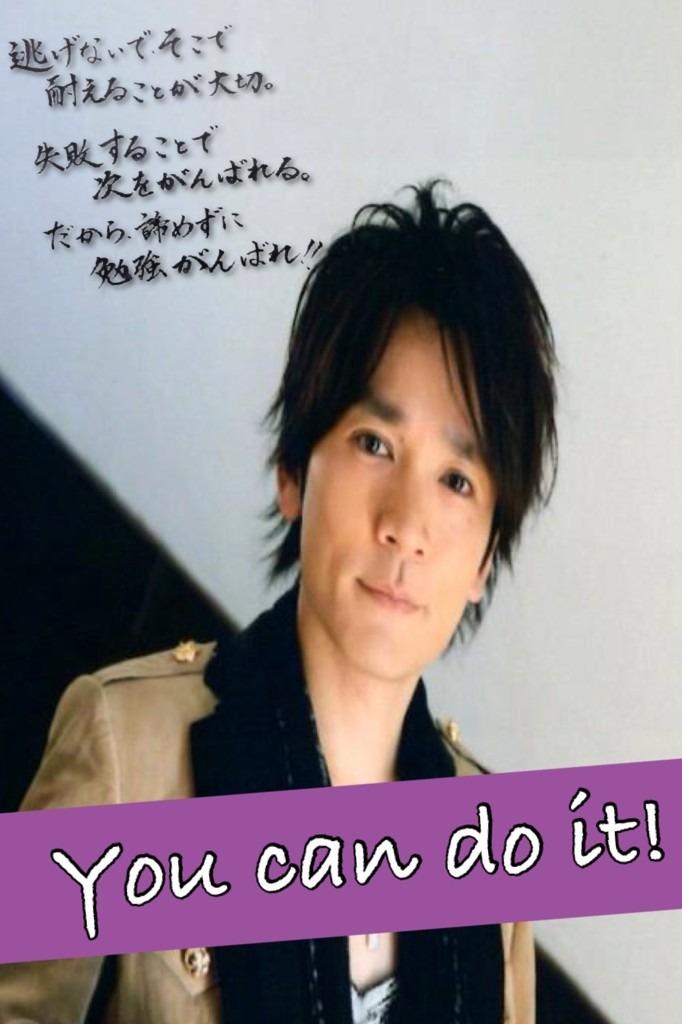 長野博の画像 p1_34