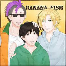 BANANA  FISHの画像(BANANAに関連した画像)