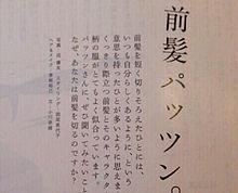 no titleの画像(可愛いは正義/メンヘラに関連した画像)