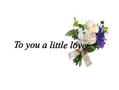 ささやかな愛を君にの画像(プリ画像)