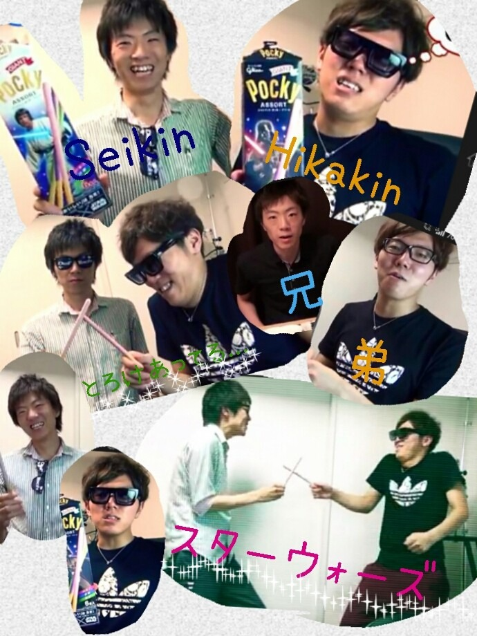 Seikinの画像 p1_21