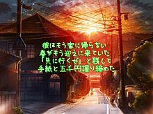 かっちゃんさんリクエストの画像(プリ画像)