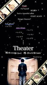神谷浩史 歌手活動7周年記念。