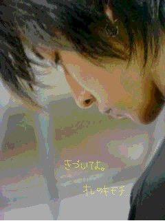 橘 慶太の画像(プリ画像)