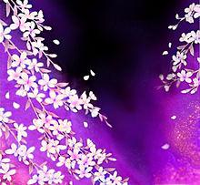 和柄 素材 花柄 桜の画像(花柄に関連した画像)