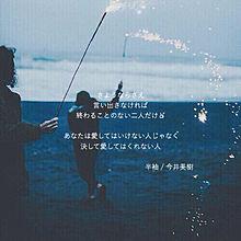 半袖/今井美樹の画像(今井美樹に関連した画像)