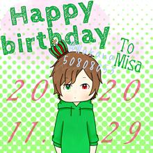 .*・゚  Happy Birthday  .゚・*.の画像(自作イラに関連した画像)