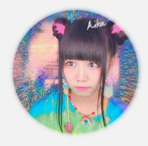 Aika  Hirotaの画像(プリ画像)